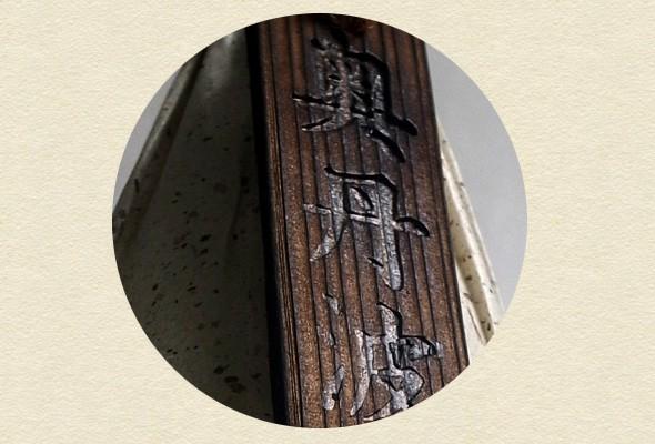 日本酒-150228